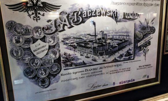 bachevski_plakat